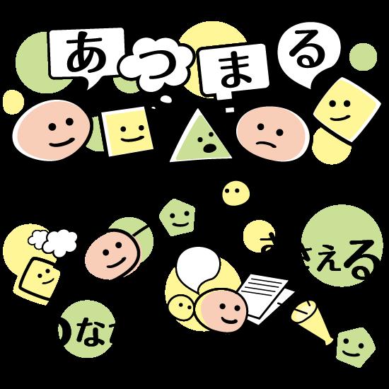 ゆめこらぼ_挿絵