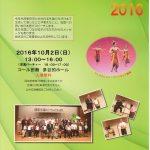 20161002nimic767